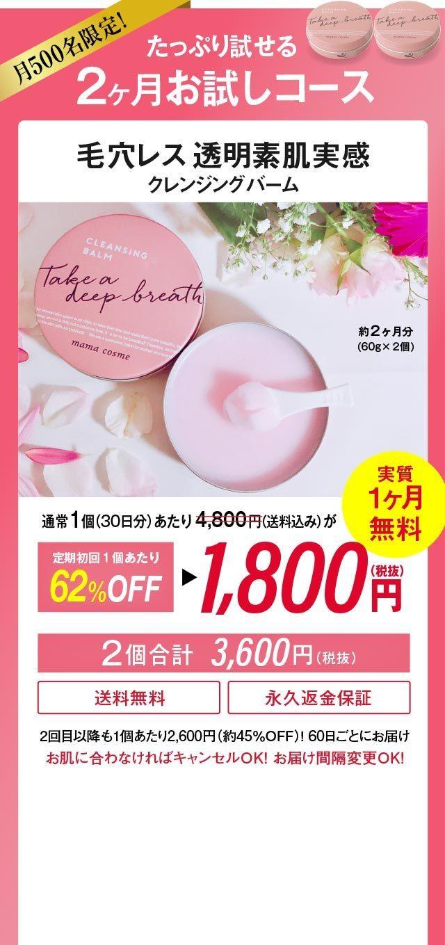 2kai_offer_bg_flat02_1mon0.jpg