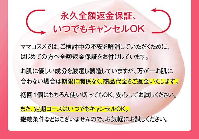 2kai_offer_henkin_flat02.png
