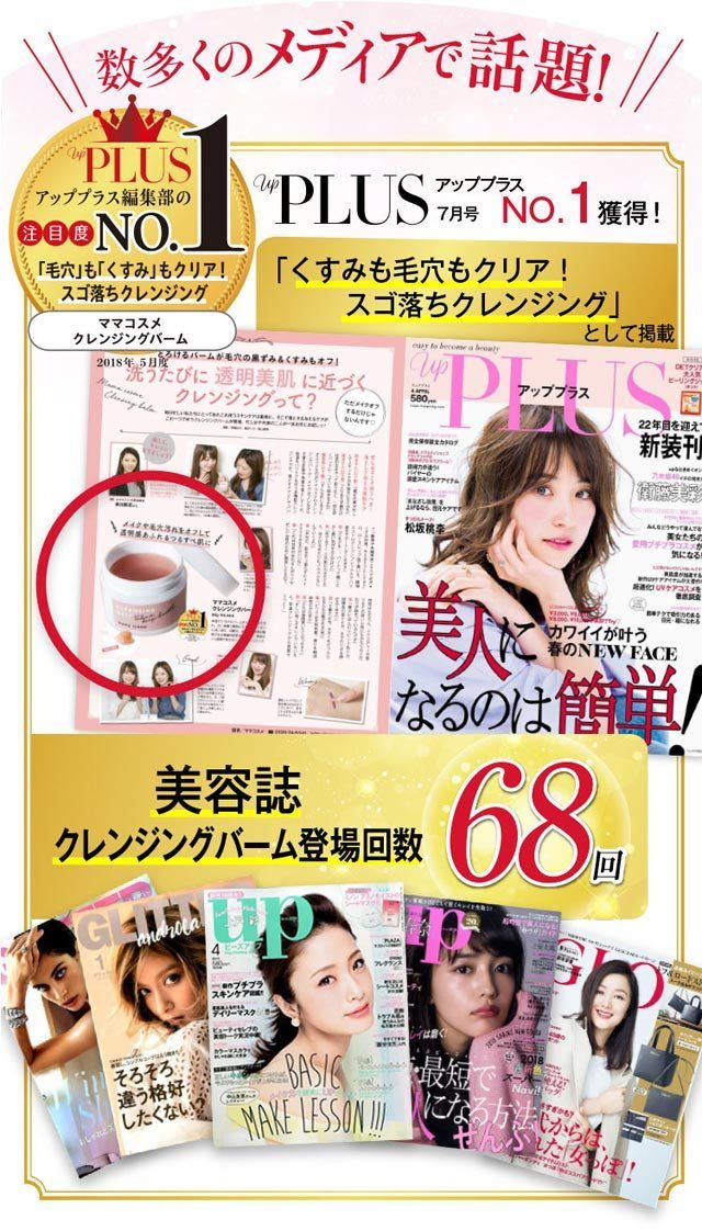 magazine_keisai.jpg